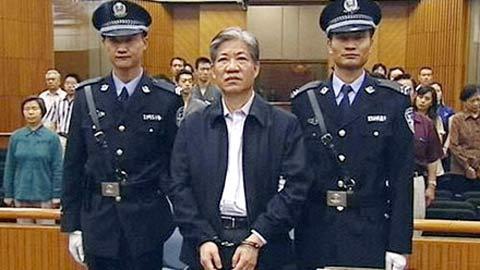 Вице-мэр Пекина
