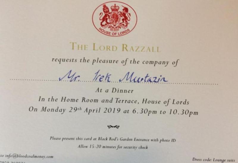 Лондон приглашение