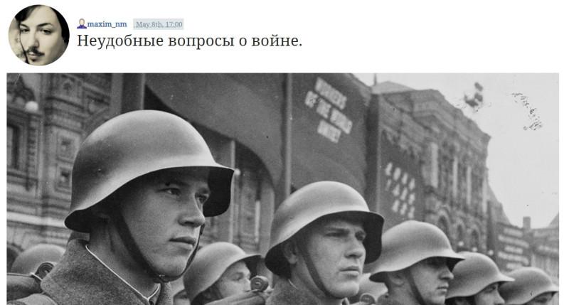 День Победы у ММ