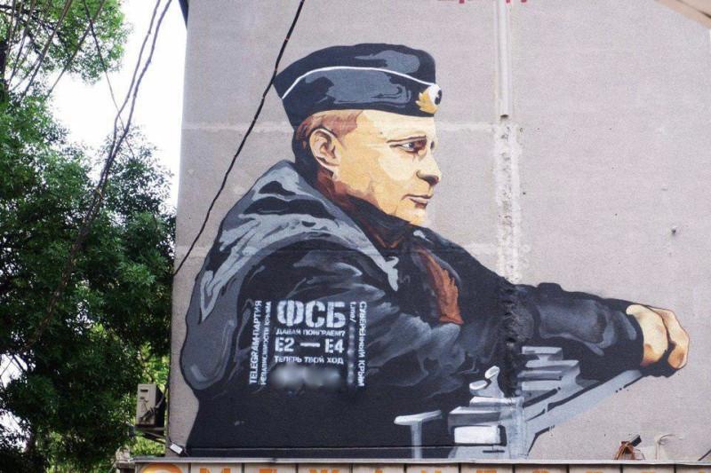 Крым Путин