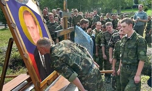 Путина надо любить