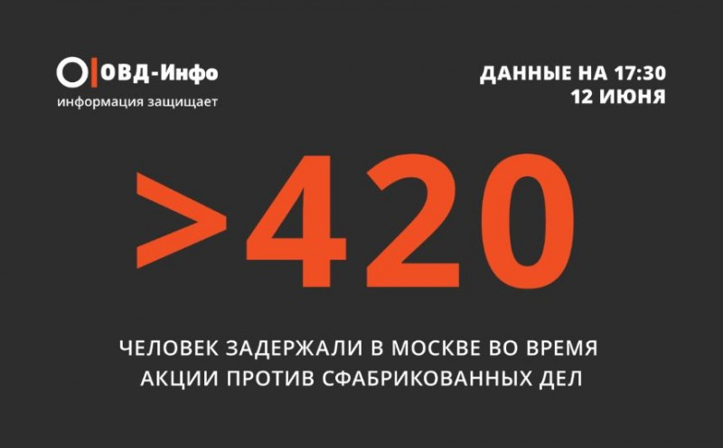 400 и более