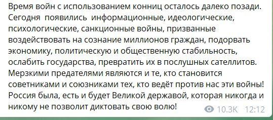 Кадыров про препаделей