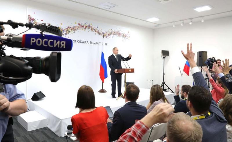 Путинский отбор общ
