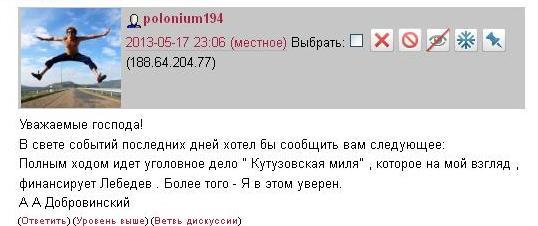 ПОЛОНСКИЙ 1