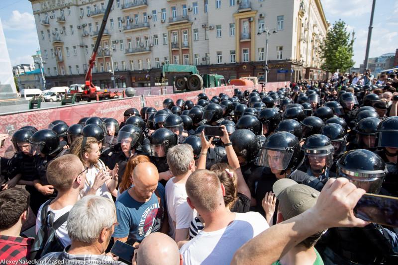 Москва 27 2