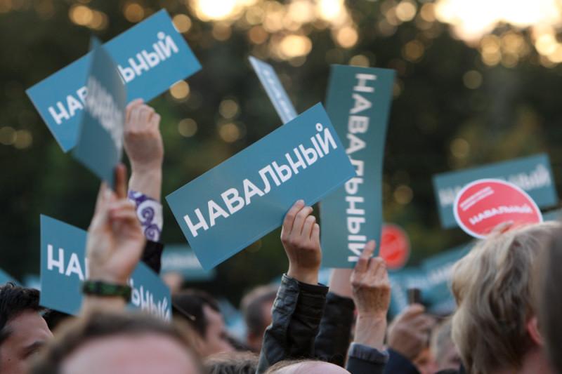 стронники Навального