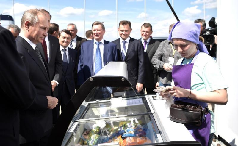 Путин и мороженное 2017