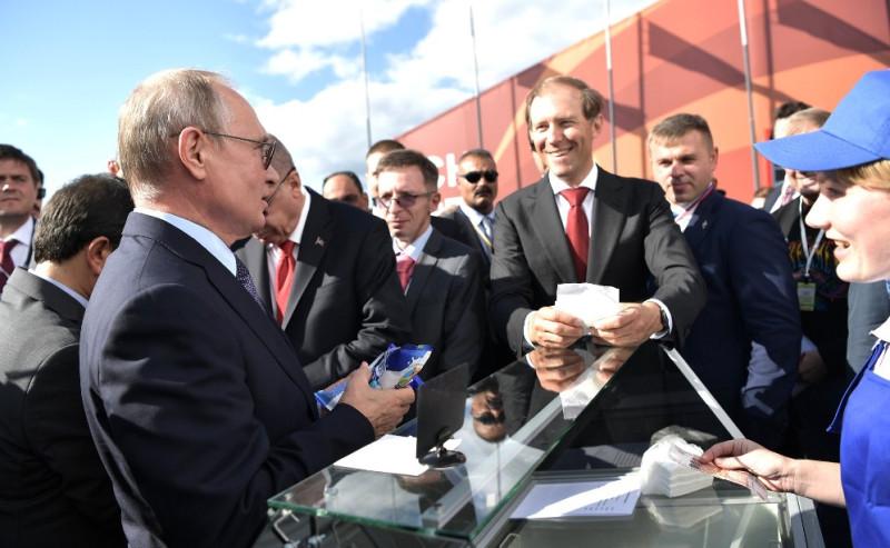 Путин и мороженное