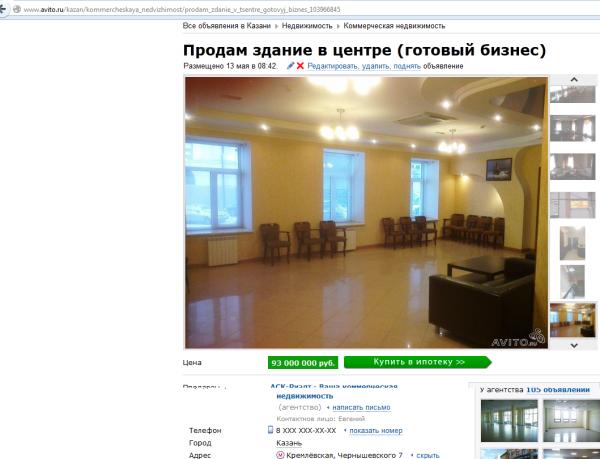 Домик в Казани продажа 2