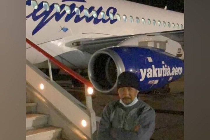 шаман и самолет