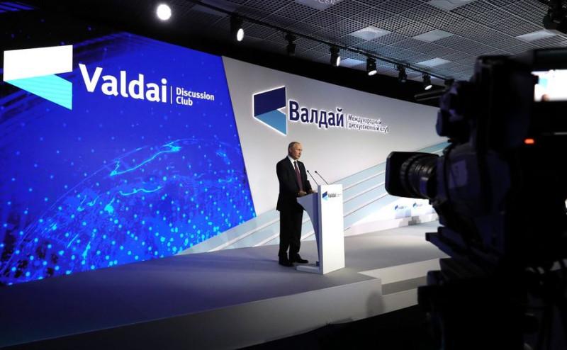 Путин на Валдае