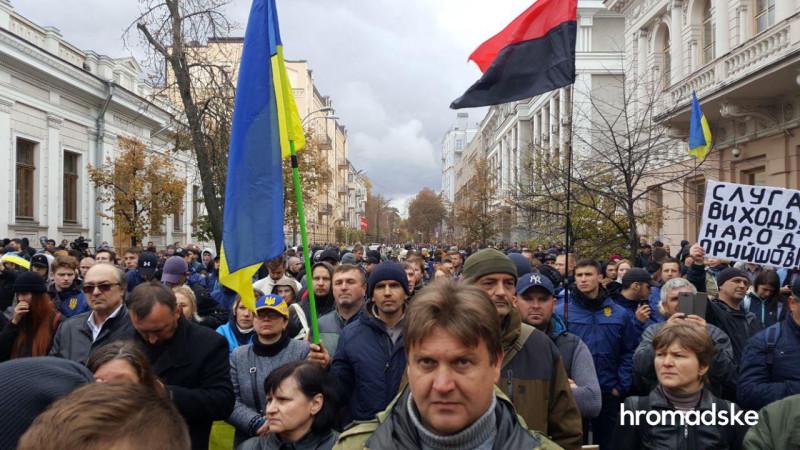 Митинг в Киеве 1