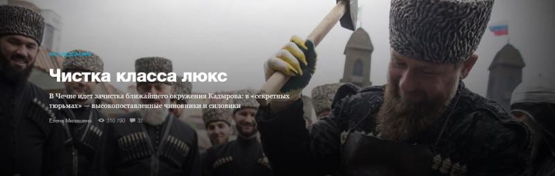 Чечня 1