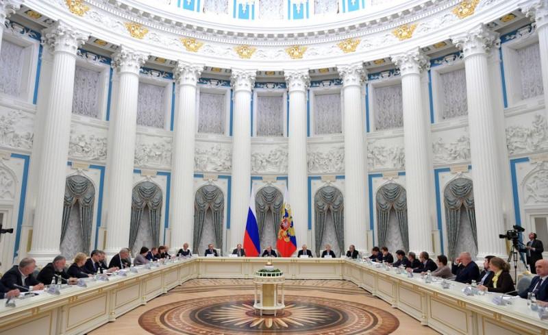 Путин Совет