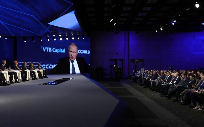Путин о развале СССР