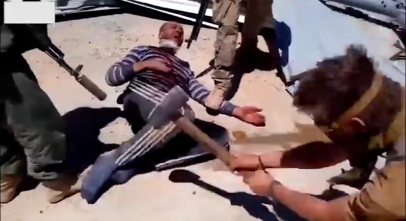 Сирия 1