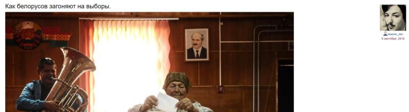 ММ про выборы в Минске 0