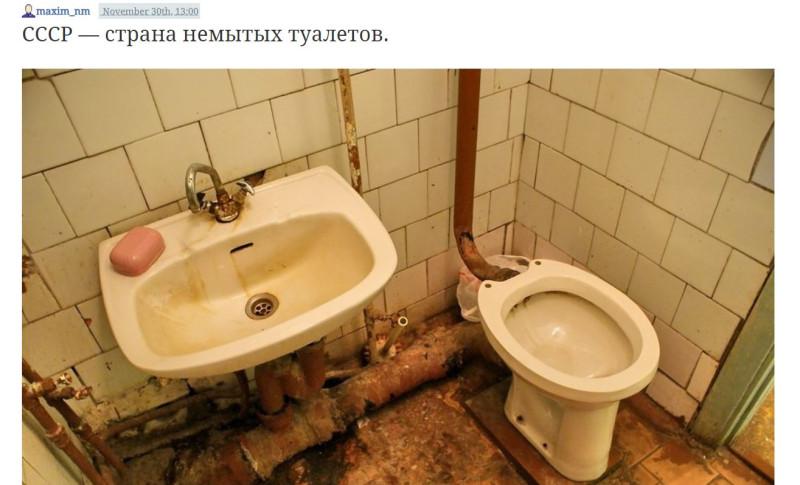 ММ туалет