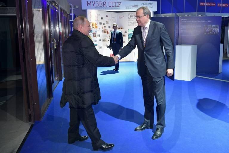 Путин и Фадеев