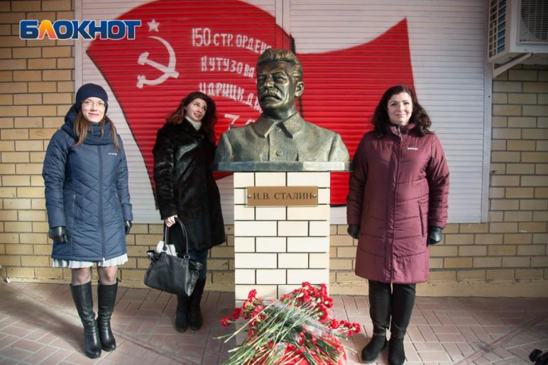 Сталин в Волгограде
