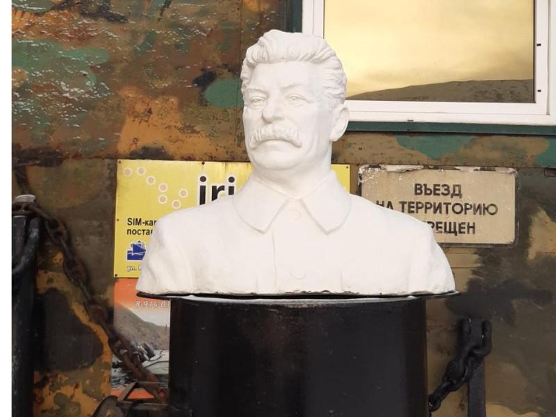 Сталин в Магадане