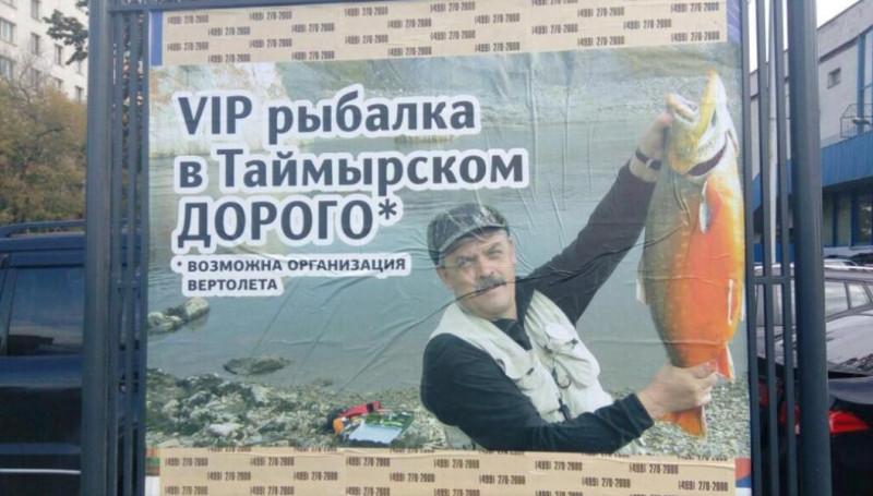 Рыбалка дорого