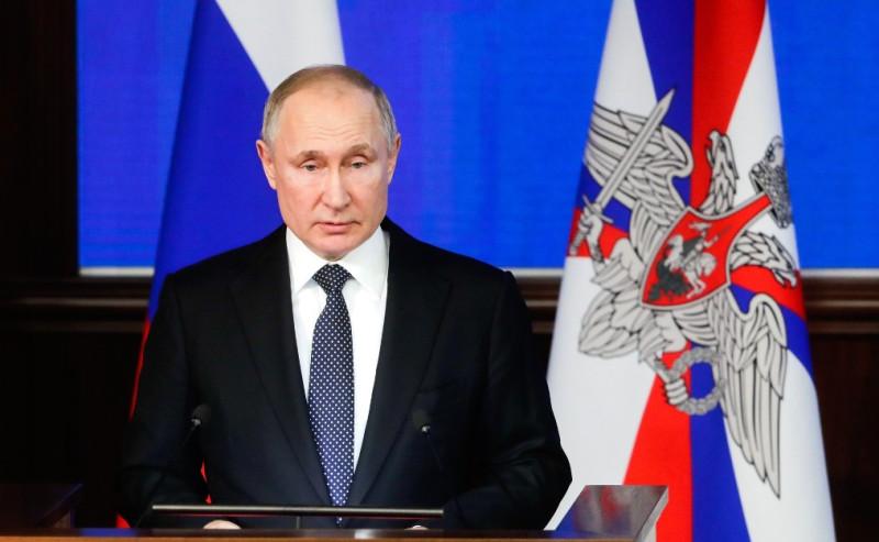 Путин на коллегии 2