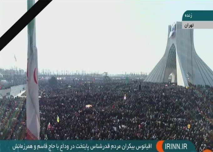 Иран похороны