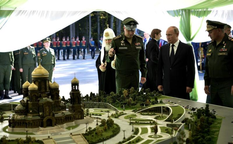 Путин Патриот