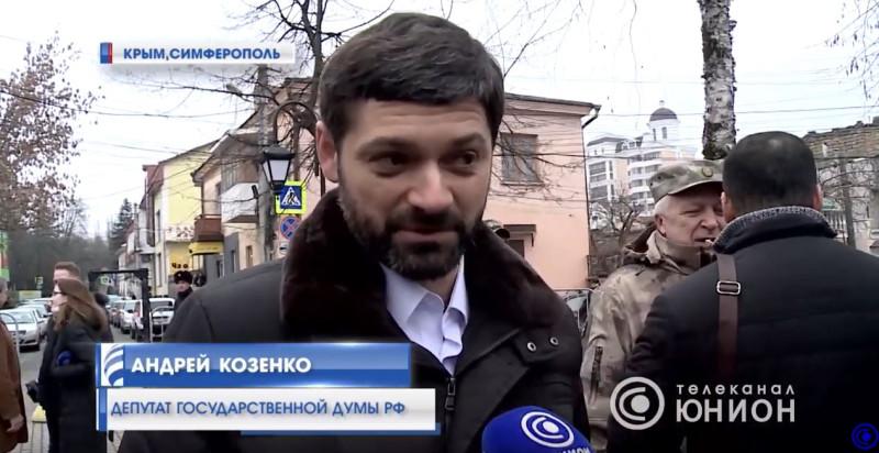 Козенко