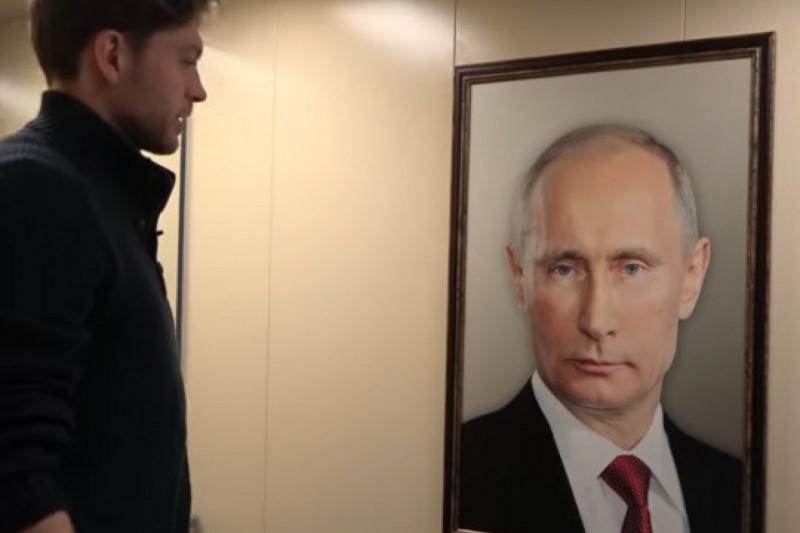 Путин в лифте