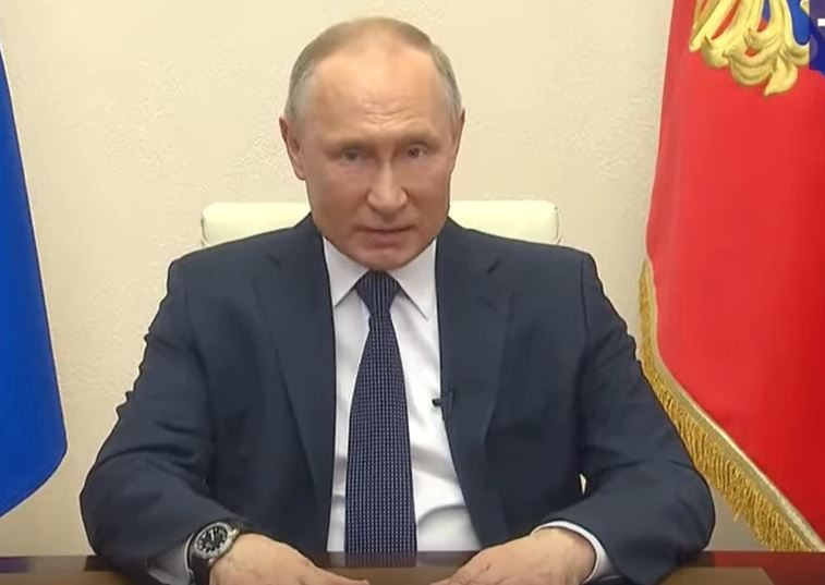 Часы Путина 1