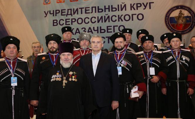 Казаки в Крыму 1