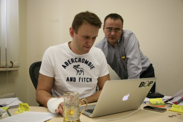 НАвальный и мин