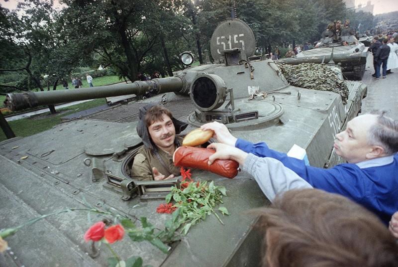 москва 1991