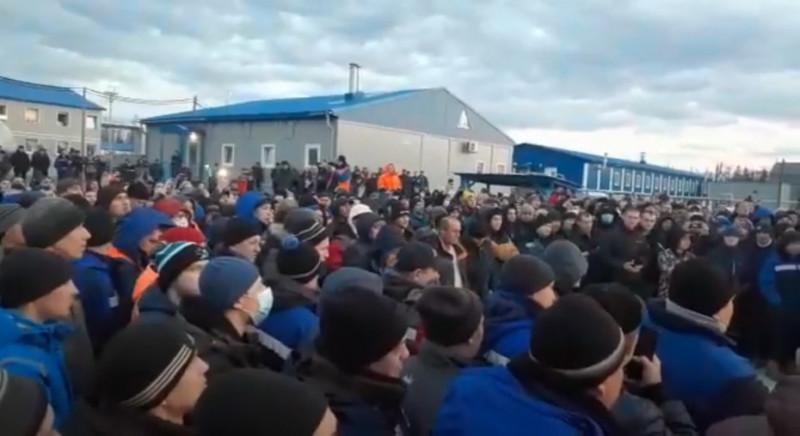Бунт рабочих