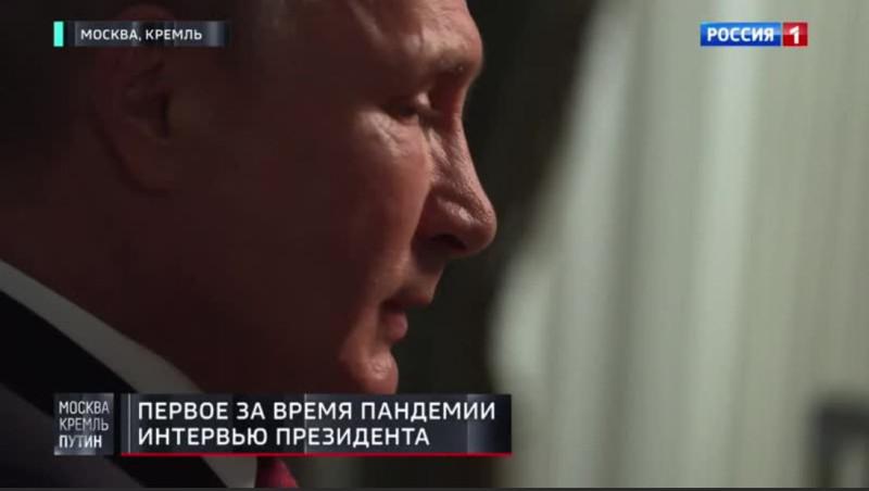 путин кремль