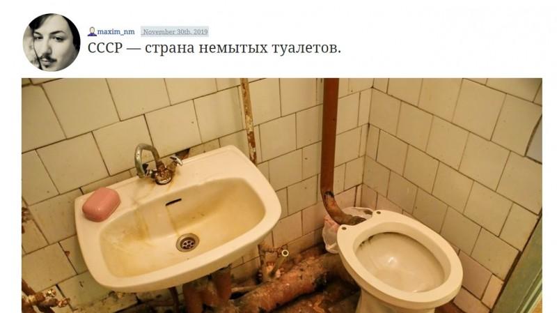 туалеты в СССР