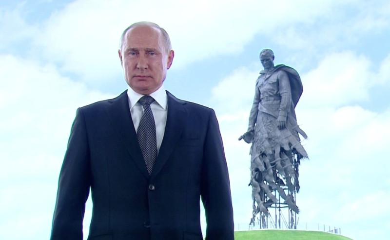 Путин и конституция