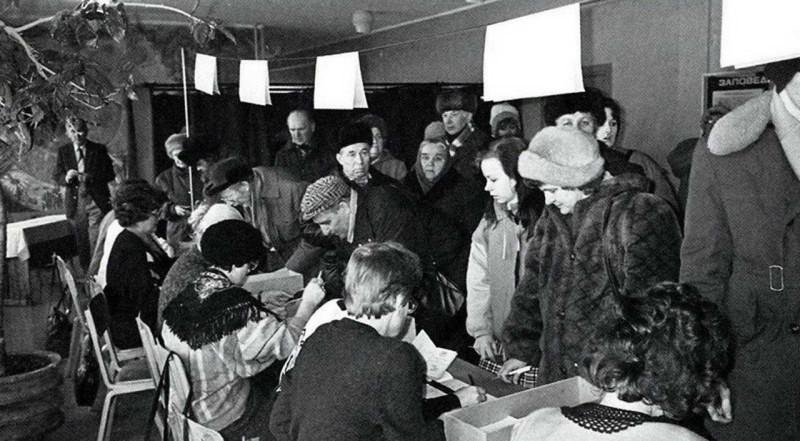 Голосование 17 марта 1991
