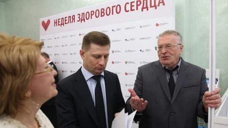 Жириновский и Ф