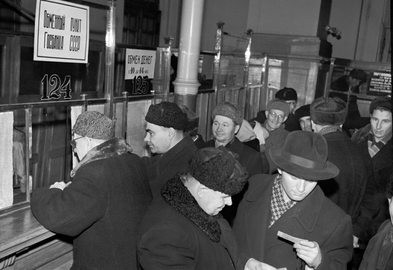 деноминация 1961