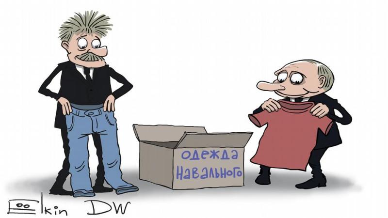 Навалтный одежда