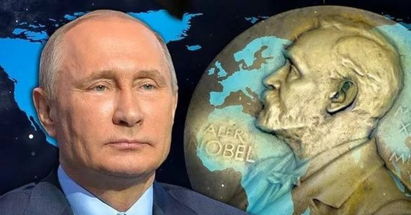 Путин и Нобель