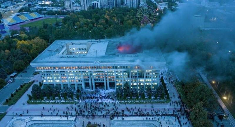 Бишкек 1