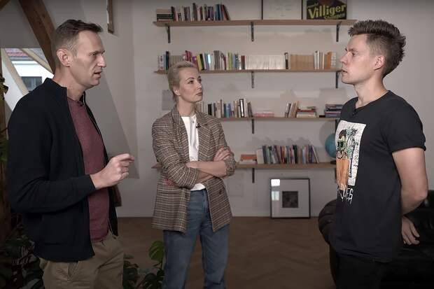 Навальный и Д