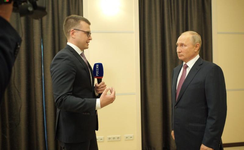 Путин интервью