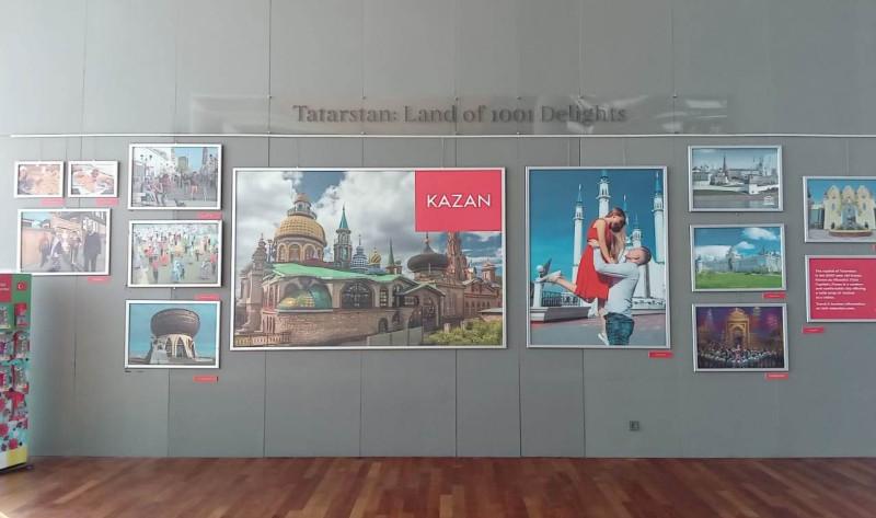 Казань 3