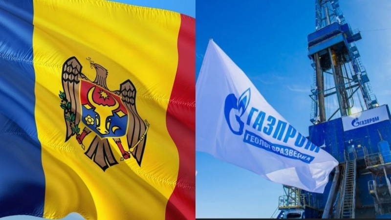 Газпром Молдова